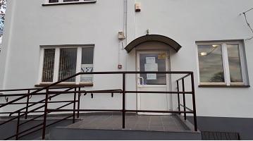 Gminny Ośrodek Zdrowia – remont elewacji.
